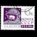 Постер, плакат: Postcard printed in the USSR shows A A Leonov