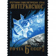 Postcard printed in the USSR shows The international cooperation in space — Stock Photo