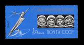 Briefkaart afgedrukt in de sovjet-unie toont ruimte piloten, helden van de sovjet-unie — Stockfoto