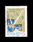 Postcard printed in the USSR shows Communication satellite Lightning-1 — Stock Photo