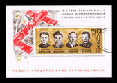 Postcard printed in the USSR shows The homeland is proud of you, heroes of space — Stock Photo