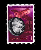 Postcard printed in the USSR shows 424 hours in an orbit — Stock Photo