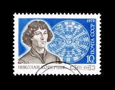 Postcard printed in the USSR shows Nikolay Kopernik — Stock Photo