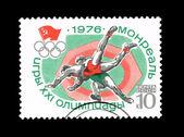 Cartão-postal imprimido na URSS mostra Jogos Olímpicos. — Fotografia Stock