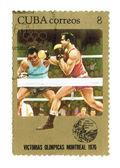 明信片印在古巴显示维多利亚 olimpicas 蒙特利尔 — 图库照片