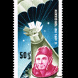Stock Photo: Stamp printed by Mongolishows 12 april 1961 Yuri Gagarin