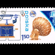 Stock Photo: Stamp printed in Poland shows UIT emblem, Satellite and telecommunications systems