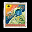Stock Photo: Stamp printed in Burundi shows spaceship
