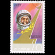 A stamp printed in DPR KOREA shows space satellite — Stock Photo #28877737