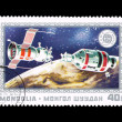 Stock Photo: Stamp printed by Mongolishows Souz Apollo