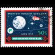 Stock Photo: Stamp printed by Mongolishows Lunik 1959