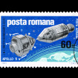 Stock Photo: Stamp printed in Romanishows Apollo 9