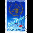 Stock Photo: Stamp printed in Romanishows centenarul omi-omm