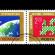A stamp printed in Romania  shows cultural - economica intereurope — Stock Photo