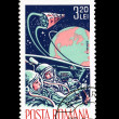 Stock Photo: Stamp printed in Romanishows Gemini 3