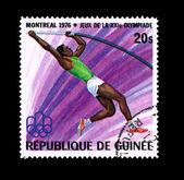 Vykort tryckta i republique de guinee visar montrealターゲットはコンセプト イラスト デザインが好きです。 — Stockfoto