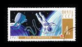 Sscb'de basılı kartpostal günü uzay bilimleri gösterir — Stok fotoğraf
