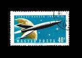 Un sello impreso en hungría, muestra venusz-raketa 1961 — Foto de Stock