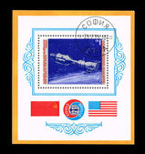 A stamp printed by BULGARIA shows Souz-Apolo — Stock Photo