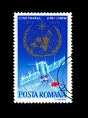 A stamp printed in Romania shows centenarul omi-omm — Stock Photo