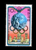 Stempel gedruckt von korea, zeigt olympia-medaille — Stockfoto