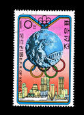 Stamp printed by Korea, shows olympic medal — Stock Photo