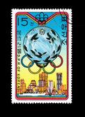 由韩国、 印制邮票显示奥运奖牌 — 图库照片