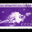 Stock Photo: Postcard printed in USSR shows interplanetary automatic station MARS
