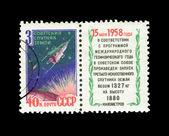 Sscb'de basılı kartpostal sovyet uydusunun dünya gösterir — Stok fotoğraf