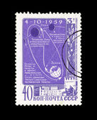 Postcard printed in the USSR shows the Soviet space rocket with interplanetary station — Stock Photo
