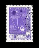 Sscb'de basılı kartpostal sovyet uzay roketi gezegenlerarası istasyonu ile gösterir — Stok fotoğraf