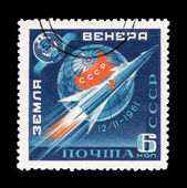 Postcard printed in the USSR shows earth - Venus — Stock Photo