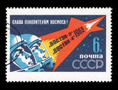 Postcard printed in the USSR shows Glory to subjugators of space — Stock Photo