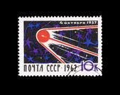 4 ekim 1957 sscb basılı kartpostal gösterir — Stok fotoğraf
