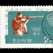 NORTH KOREA - CIRCA 1964,18th Olympic Games — Stock Photo