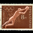BULGARIA - CIRCA 1960, Olympic Games — Stock Photo