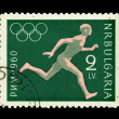 BULGARIA - CIRCA, Olympic Games — Stock Photo
