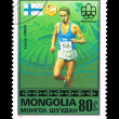 MONGOLIA - CIRCA 1976,  Summer Olympics — Photo