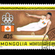 MONGOLIA - CIRCA, Summer Olympics — Stock Photo