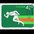 POLAND - CIRCA,Summer Olympics — Stock Photo