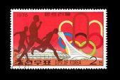 KOREA - CIRCA 1976 — Stock Photo
