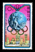 Corée - circa 1976, jeux olympiques — Photo