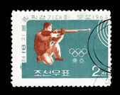 NORTH KOREA - CIRCA 1964,18th Olympic Games — Zdjęcie stockowe