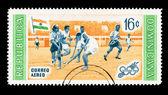 DOMINICAN REPUBLIC - CIRCA , Summer Olympics, — Stock Photo
