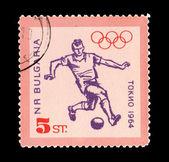 BULGARIA - CIRCA, Olympic Games — Stock Photo