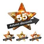 Autumn discount sale — Stock Vector #13133872