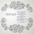 Vintage background — Stock Vector #2886649