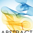 Abstraction, a mirage in the desert — Stock Vector