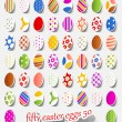 Fifty easter eggs — Stock Vector