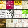 12 horizontal business cards, two sides — 图库矢量图片